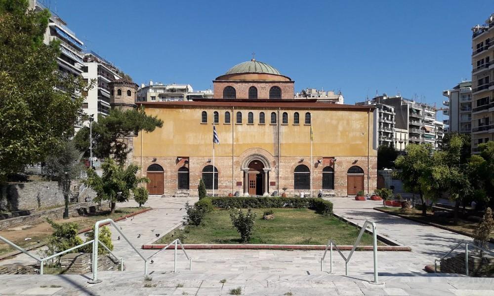 Thess Residences Agia Sofia Church